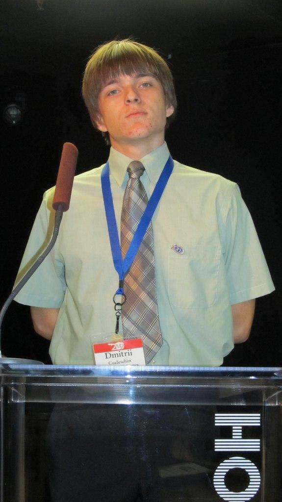 Дмитрий Куклекшин